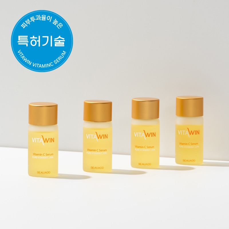 Vita-Win VitamC Serum (Pure Vitam C 20%) 11g x 4 pieces